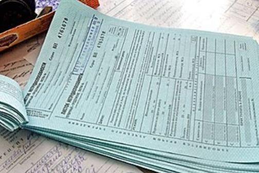 Больничный лист купить официально в Ликино-Дулево цена