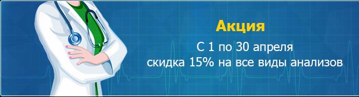 Сделать медицинскую книжку в Москве Тропарёво-Никулино в вао